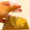 Comment utiliser les graines de fenugrec pour augmenter l'approvisionnement en lait