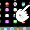 Comment utiliser skype sur un ipad