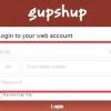 Comment utiliser sms gupshup