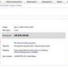 Comment gagner facilement une vente aux enchères ebay à un prix bas