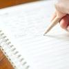 Comment écrire une courte histoire de mystère