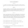 Comment rédiger un testament sans frais
