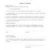 Comment écrire un affidavit