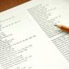 Comment écrire notations utiles dans un livre